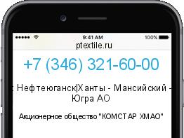 одна разновидностей чей телефонный номер 84994263722 оплатить квитанцию через