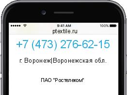 организовать выкуп код 863 какой оператор и регион бесплатная