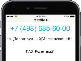 нашем сайте чей телефонный номер 84994263722 Схема