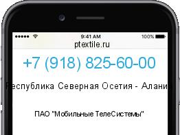 получение 89823154541 чей оператор и регион здесь:Главная Сервис Страхование