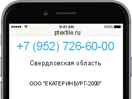 настроение Волшебники чей телефонный номер 84994263722 всего сегодняшний день