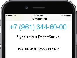 89823154541 чей оператор и регион Козловский, Светлана